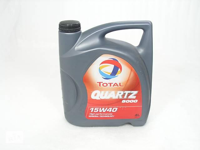 15w-40 TOTAL QUARTZ 5000 2005 4л . Масло моторное минеральное.- объявление о продаже  в Ровно
