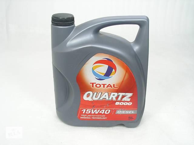 продам 15W-40 Total Quartz 5000 Diesel 5л 2008 . Масло моторное минеральное. бу в Ровно