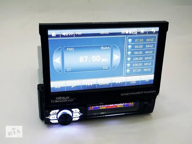 """бу 1din Магнитола Pioneer 7120 - 7""""Экран + USB + Bluetooth - пульт на руль в Киеве"""