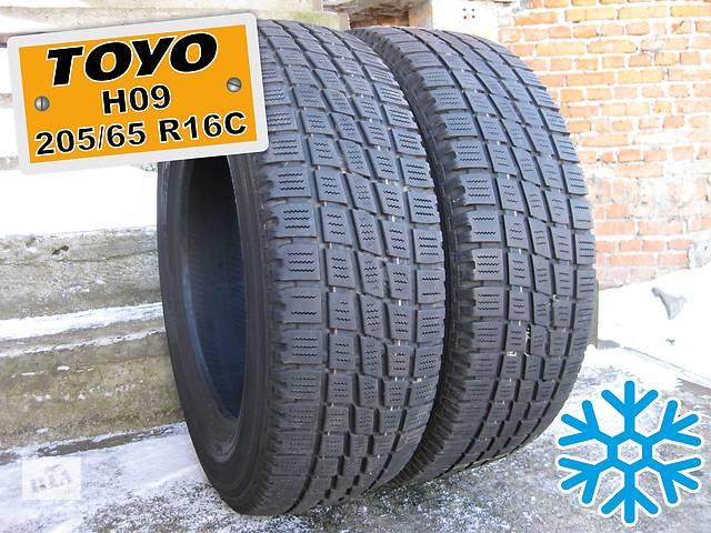 купить бу 205/65 R16C TOYO H09 (зима) 5-6мм 2шт в Львове
