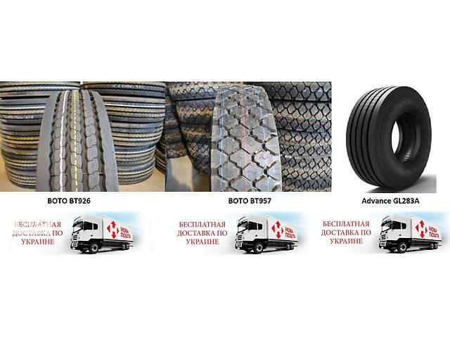 продам 215 75 17.5 Advance-Boto руль-прицеп Доставка по Украине Бесплатно! бу в Киеве