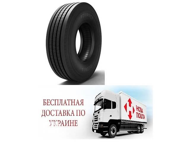 бу 215 75 17,5 Advance руль - тяга  Доставка Бесплатно! в Киеве