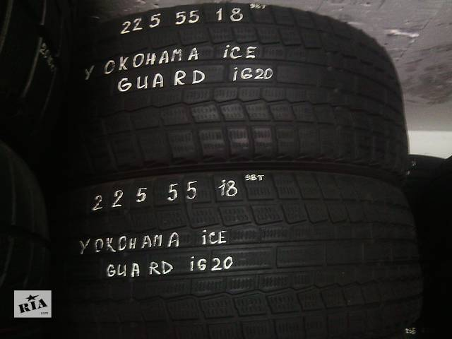 купить бу 225/55/18 Yokohama Ice Guard IG 20. Пара зимних шин б/у  в Киеве