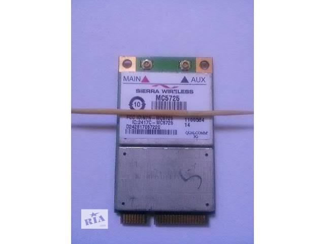 3G модем mini PCI Sierra Wireless MC5725- объявление о продаже  в Киеве