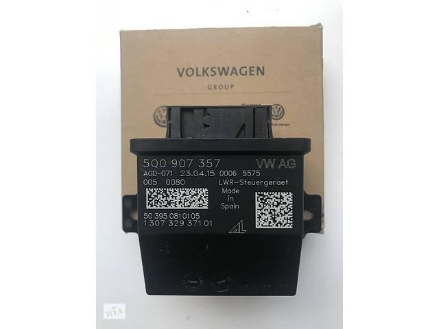 5Q0907357 VAG Original Модуль света - объявление о продаже  в Запорожье