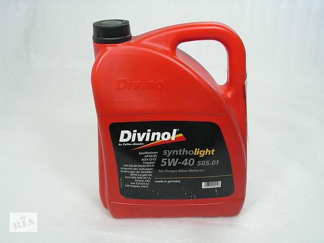 продам 5W-40 Divinol Syntolight 505.01 5л 2014 Масло моторное синтетическое. бу в Ровно