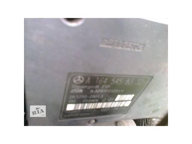 купить бу A1645458332 Тормозная система АБС и датчики Легковой Mercedes GL 420 Кроссовер 2008 в Львове