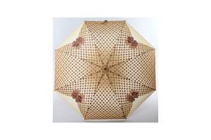 Новые Зонтики