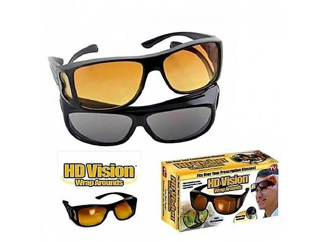 продам Очки анти-бликовые для водителей HD Vision 2 в 1 R187078 бу в Одессе