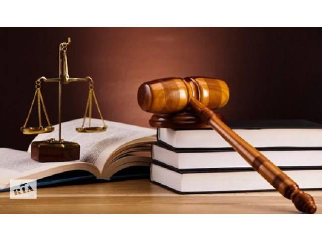 купить бу Адвокат Вінниця 24 год/добу  в Украине