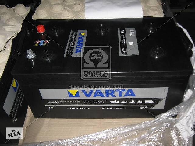 продам Аккумулятор  220Ah-12v VARTA PM Black(N5) (518х276х242),L,EN1150 бу в Харкові