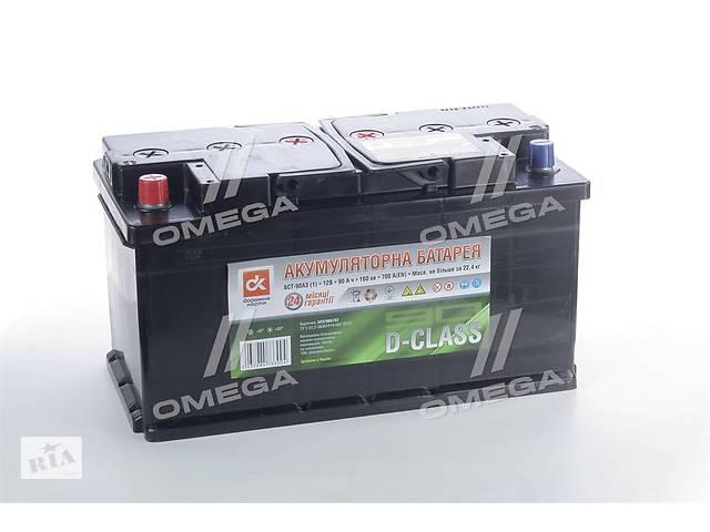 купить бу Аккумулятор   90Ah-12v D-CLASS  (353х175х190),L,EN700 в Харкові