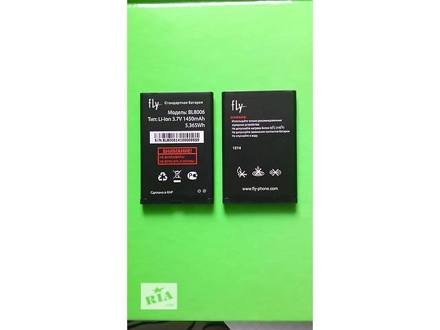 купить бу Аккумулятор FLY DS133 (BL8006) (1450мАh) Оригинал в Балаклее (Харьковской обл.)