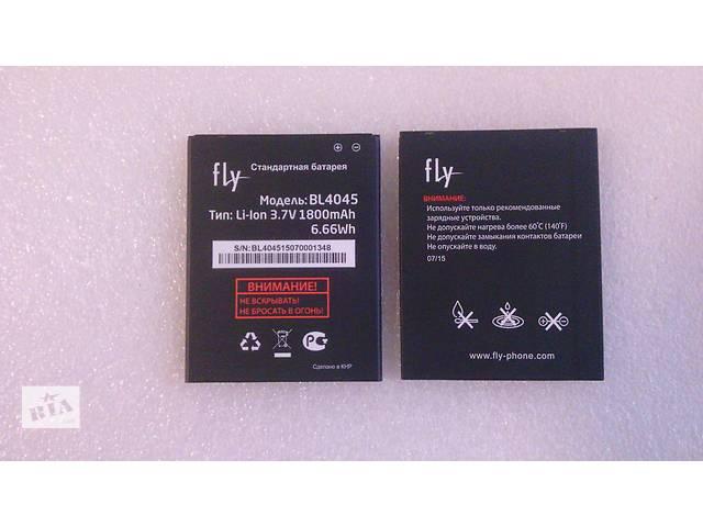 купить бу Аккумулятор FLY IQ4410i (BL4045) (1800мАч) Оригинал в Балаклее (Харьковской обл.)