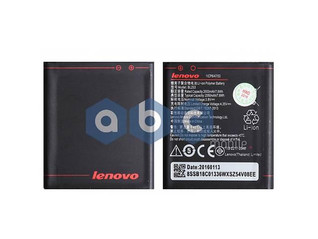 бу Аккумулятор Lenovo BL-253 A2010 в Киеве