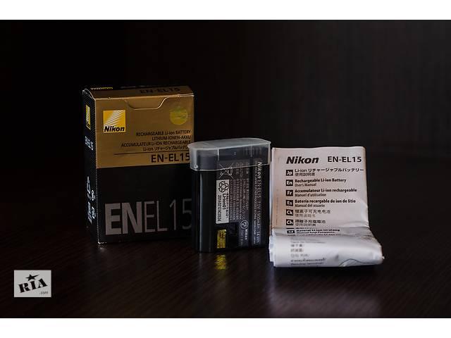 купить бу Аккумулятор Nikon EN-EL15 (Nikon D7000, D7100, D7200, D500, D600, D610, D750, D800, D800E, D810, D81 в Днепре (Днепропетровск)