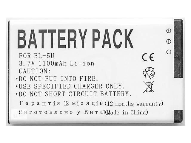 Аккумулятор PowerPlant Nokia BL-5U (8800 Arte, 8900, 3120c, 6212, 6212c, E66, 6600S)- объявление о продаже  в Киеве