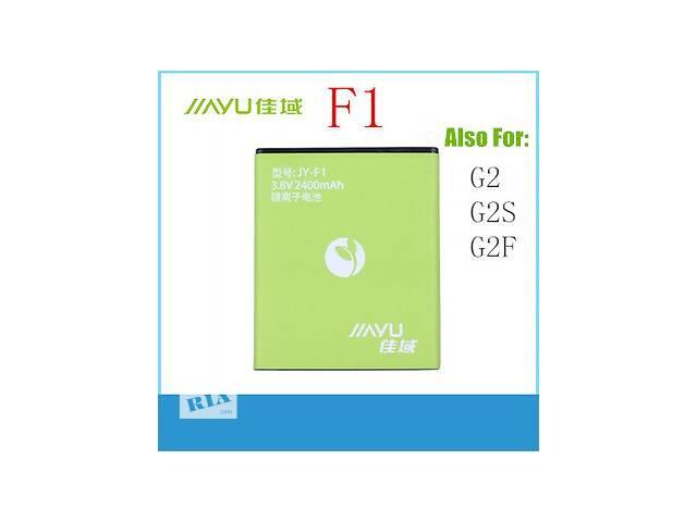 продам Аккумулятор для Jiayu G2  Jiayu G2s Jiayu G2F бу в Киеве