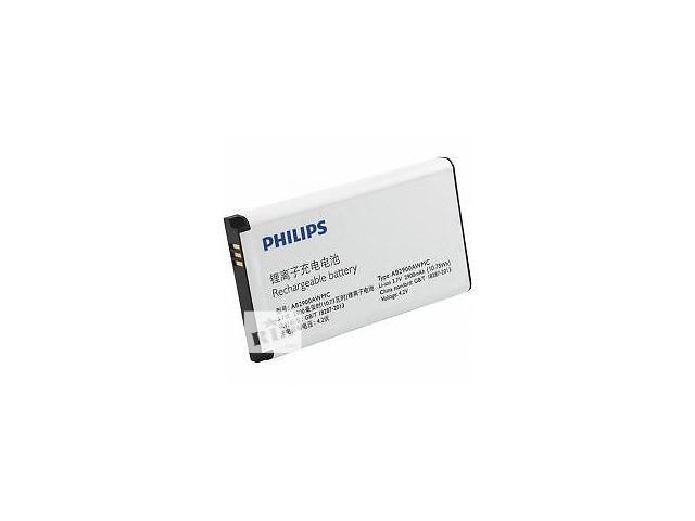 Аккумуляторы PHILIPS,AB1400BWML AB2000HWML AB2400AWMC  AB1630DWMT- объявление о продаже  в Киеве