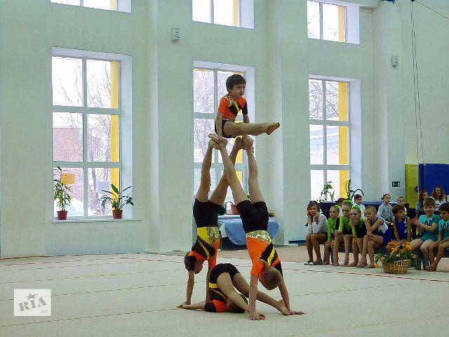продам Акробатика для детей от 4 лет. бу в Днепре (Днепропетровск)