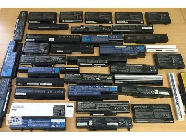 купить бу Аккумулятор ноутбук на элементы) матрица битая, рабочая, ) выбор есть в Кременчуге