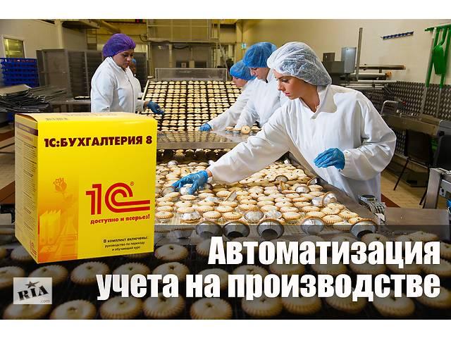 купить бу Программист 1С 8.3, 7.7, установка, настройка, обслуживание удаленно  в Украине