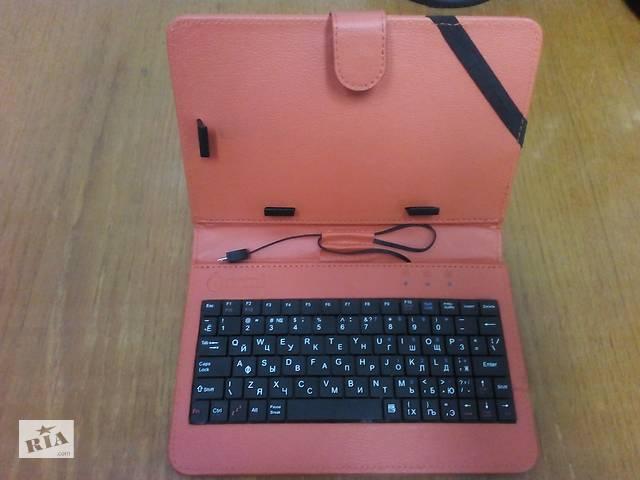 продам Чохол клавіатура 7 дюймів бу в Вінниці
