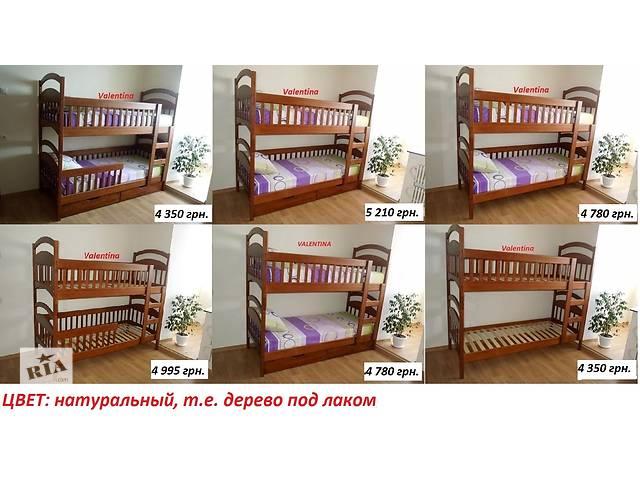Акция-бесплатная доставка Кровать Карина-Люкс- объявление о продаже  в Харькове