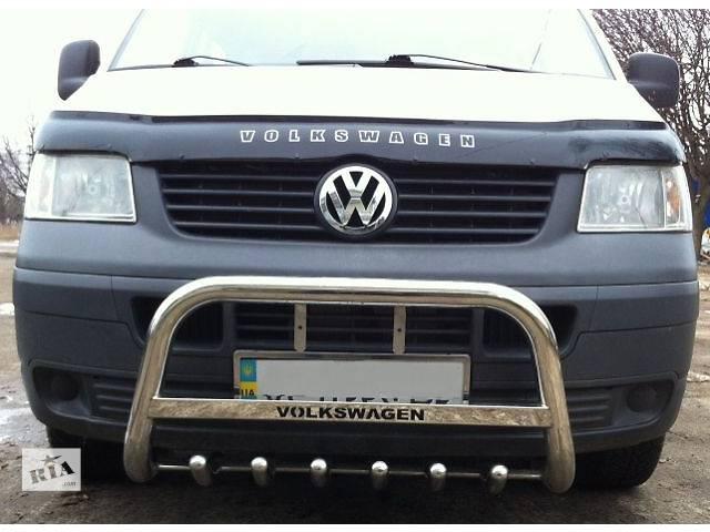 Защитная дуга, кенгурятник Volkswagen T5- объявление о продаже  в Луцке
