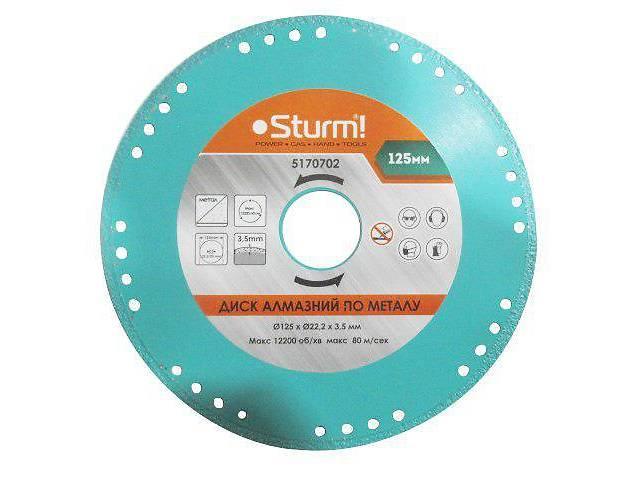 купить бу Алмазный диск по металлу Sturm 5170702, 125x22 мм в Киеве