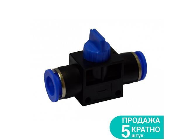 Аварийный соединитель цанговый (с краном) Ø6*6мм Sigma 7026761