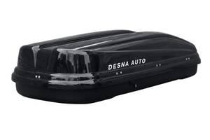 Багажний бокс на дах авто Десна-Авто 480л чорний глянсовий 2-строни відкриття