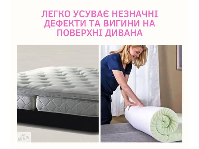 Беспружинные матрасы.Топпер на диван- объявление о продаже  в Ивано-Франковске