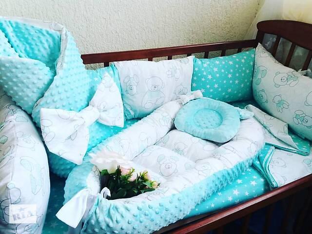Бортики + кокон + конверт-ковдру + постільна + ортопедична подушка для новонароджених- объявление о продаже  в Одесі