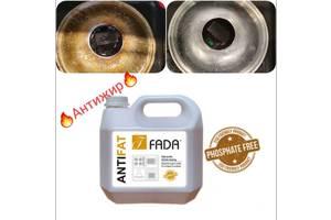 Чистящее средство FADA антижир
