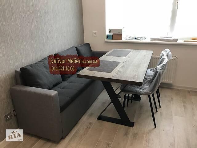 бу Диван для узкой кухни с подлокотниками Art. edbu-687472866 в Киеве