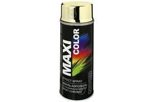 Эмаль-краска аэрозольная Maxi Color с эффектом золота 400 мл