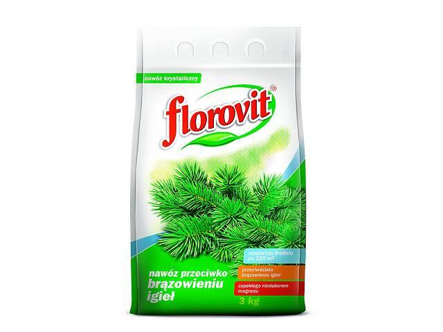 продам FLOROVIT удобрение против бурения хвои 3кг. Флоровит бу в Тернополе