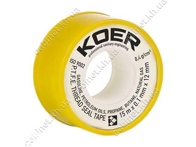 купить бу Фумлента для води Koer фумлента для води Koer в Білогір'ї