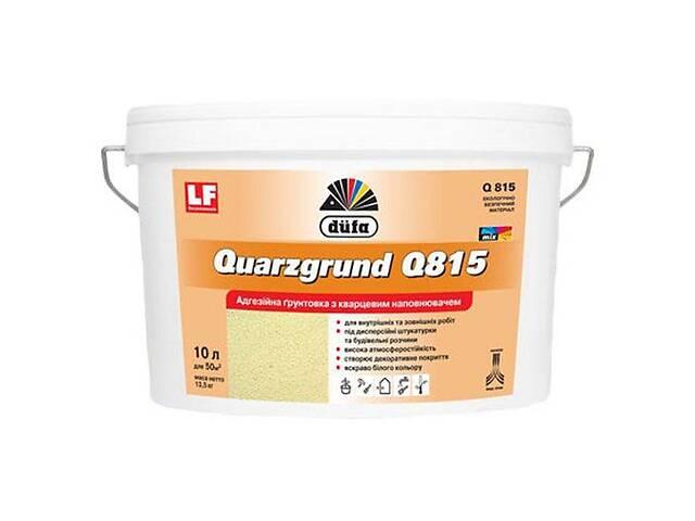 продам Грунтовка Dufa Quarzgrund Q815 10 л бу в Одессе