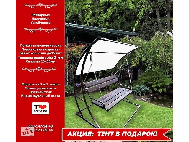 продам Качели садовые двухместные Лео 1.2 бу в Харькове