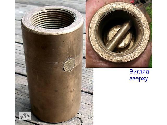 продам Клапан обратный цилиндрический для скважин/колодцев бу в Заводском