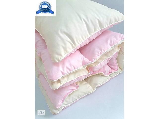 Комплект одеяло и подушка розовый- объявление о продаже  в Харькове