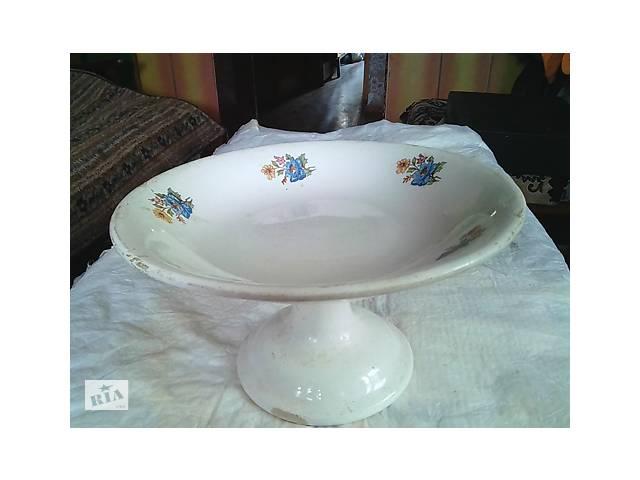 продам Конфетница, ваза для фруктов керамическая бу в Полтаве