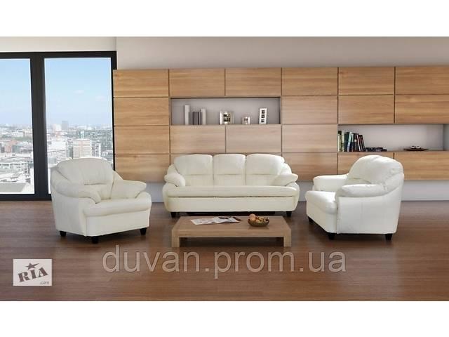 бу Кожаный диван и кресла Sara. мебель с Европы, кожаная мебель Польша в Дрогобыче