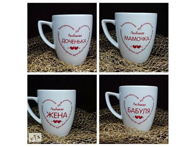 купить бу Кружки семейные в Одессе