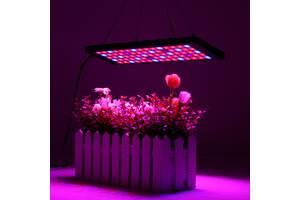 LED Grow 1000W фіто світильник, лампа для рослин