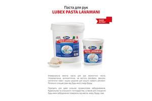 LUBEX Pasta Lavamani Паста для рук, Италия 1кг