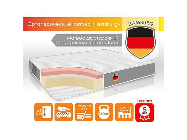 купить бу Матрас ортопедический двусторонний Homefort «Hamburg» с памятью Мемори   в Одессе