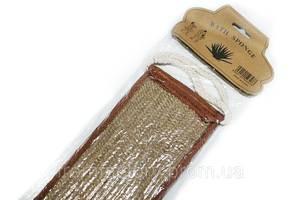 Мочалка банная с веревками 60х11см кактусовая